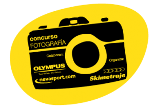 ¡¡Participa en el Concurso fotográfico!!